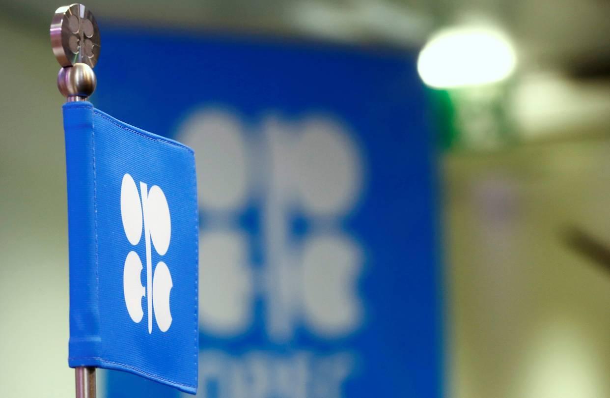 Qətər OPEC-dən çıxır