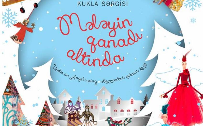 В Баку пройдет выставка кукол грузинских художников