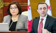 """İrakli Qaribaşvili: """"Gürcüstan Azərbaycanın dostu olmaqda davam edəcək"""""""