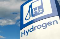 В Нидерландах может быть создана водородная биржа