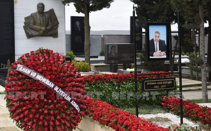 Азад Рагимов похоронен на II Аллее почетного захоронения