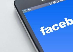 В Facebook запретили организовывать мероприятия перед инаугурацией