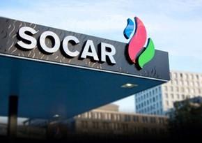 """""""S&P"""" SOCAR-ın kredit reytinqini dəyişdirmədi"""