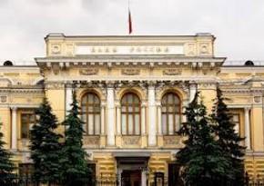 Центробанк России рекордно снизил ключевую ставку
