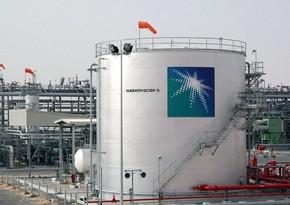 Aramco closes $12.4B infrastructure deal with global investor consortium