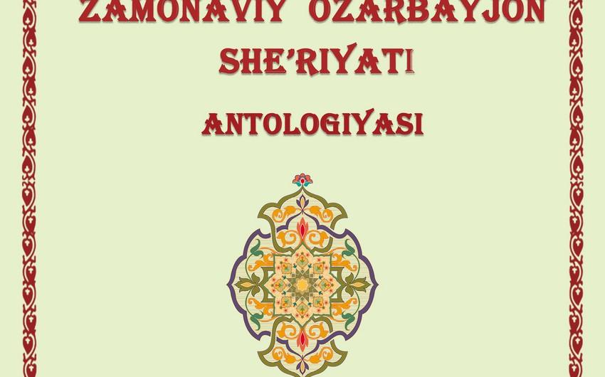 Özbəkistanda Müasir Azərbaycan poeziyası antologiyası kitabı özbək dilində çap edilib