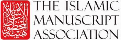 AMEA-nın institutu İslam Əlyazmaları Assosiasiyasının üzvü seçilib