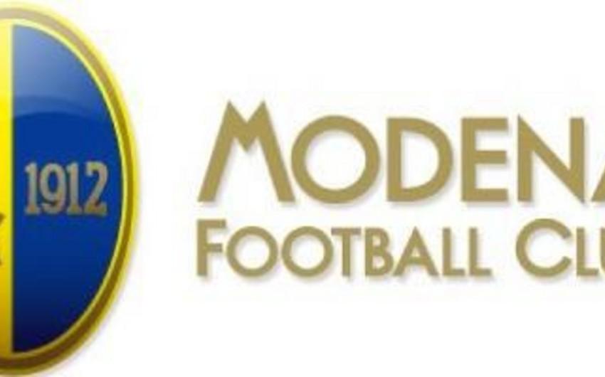 Итальянский футбольный клуб со 105-летней историей был объявлен банкротом
