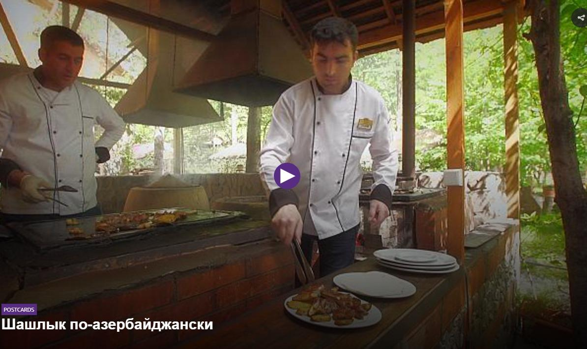 Euronews: Being in Gabala, be sure to try local shish kebab on stone