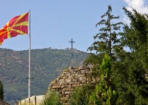 В Северной Македонии вводят режим режим ЧС