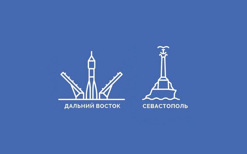 Rusiyada yeni əsginasların dizaynı təsdiqlənib