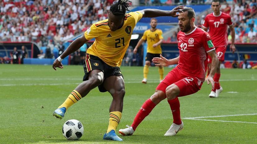 Бельгия разгромила Тунис в матче ЧМ-2018
