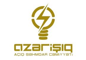 «Азеришыг»: Мы не обращались в Тарифный Совет