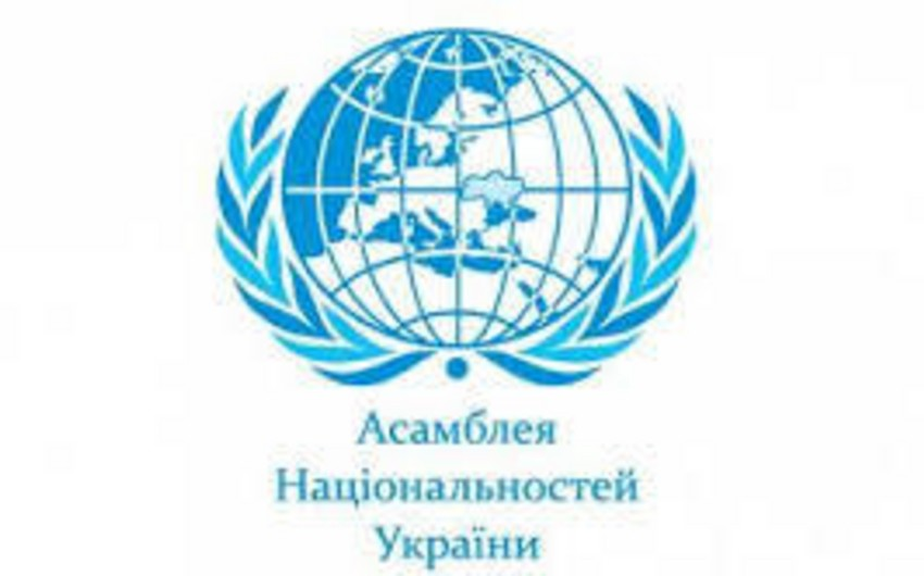 Ukrayna Millətlər Assambleyası Azov dənizindəki hadisə ilə bağlı bəyanat yayıb