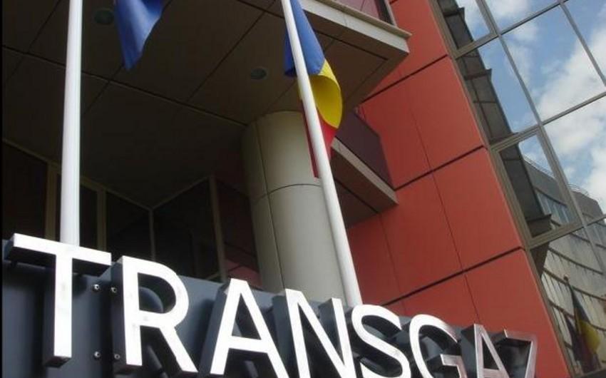 Глава румынской компании  Transgaz  прибыл в Азербайджан