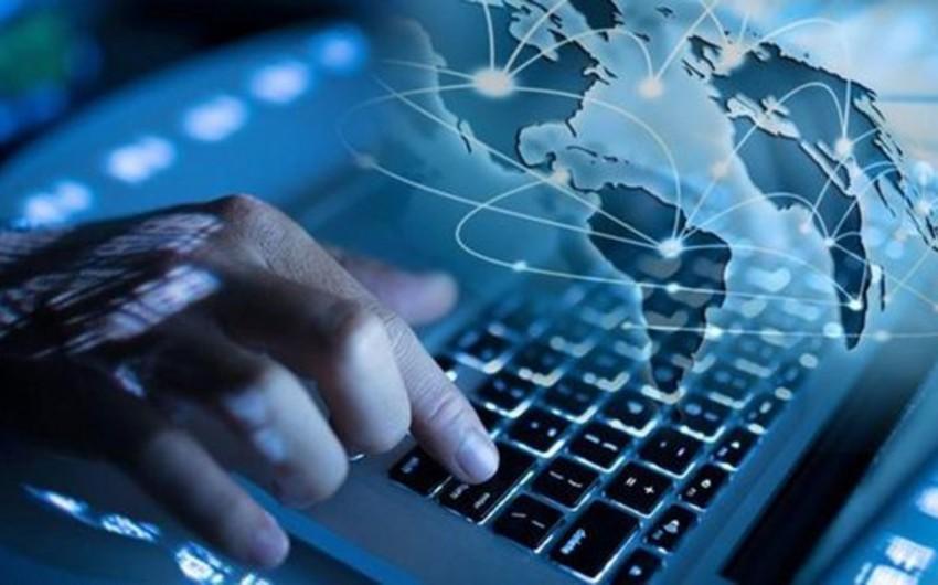 В столице Сомали заблокирован доступ в интернет