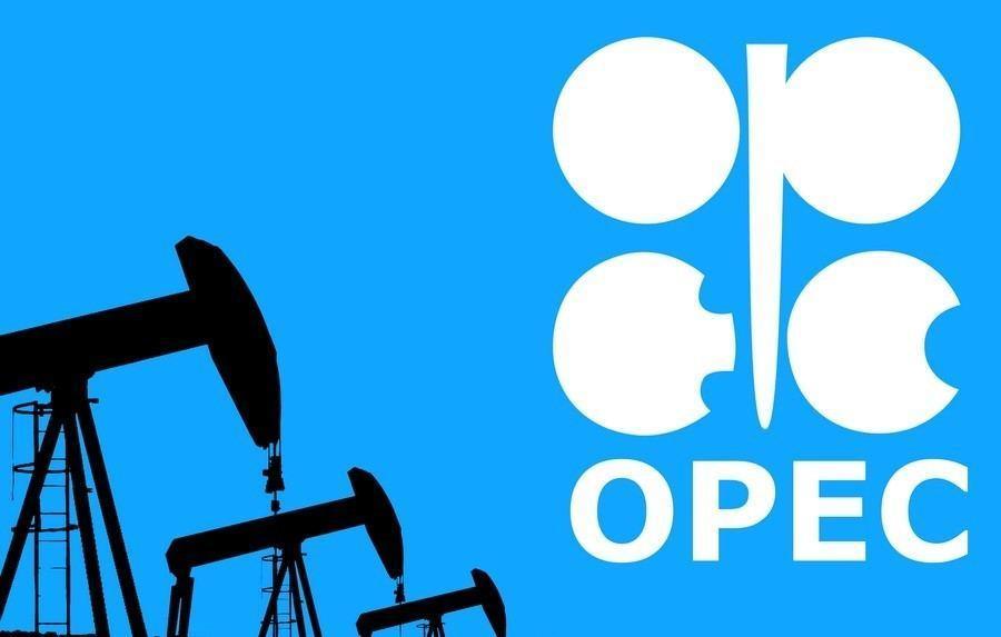 OPEC Texniki komitənin iclasını ləğv etdi