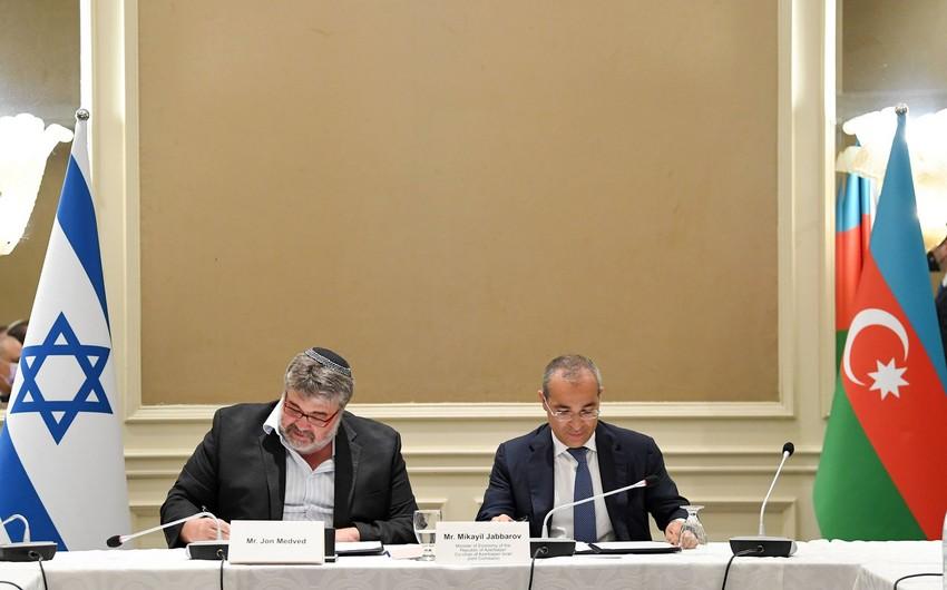 Azərbaycan İnvestisiya Şirkəti İsrail şirkəti ilə memorandum imzalayıb