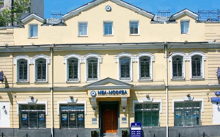 ABB-Moskva və Rusiya Sənaye və Ticarət Nazirliyi arasında əməkdaşlıq sazişi imzalanıb