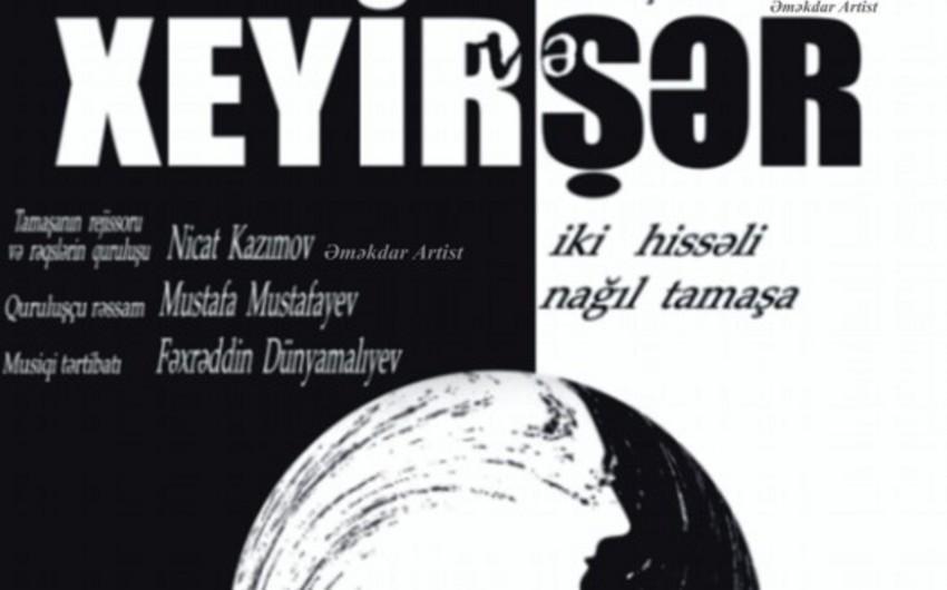 Azərbaycan teatrı Yunanıstanda beynəlxalq festivalda təmsil olunacaq