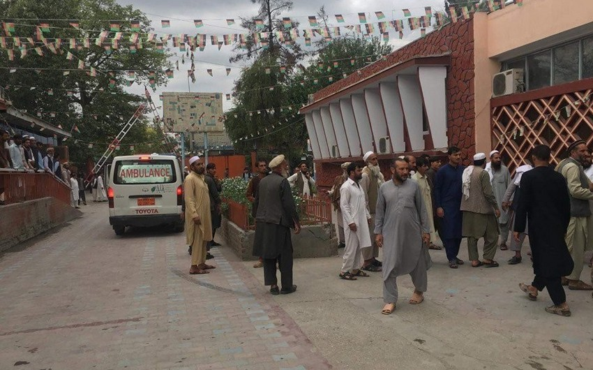 Death toll in Afghanistan mosque explosions reaches 31 - UPDATED