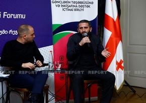 Грузинский политолог: Победа Азербайджана сильно напугала сепаратистов в регионе