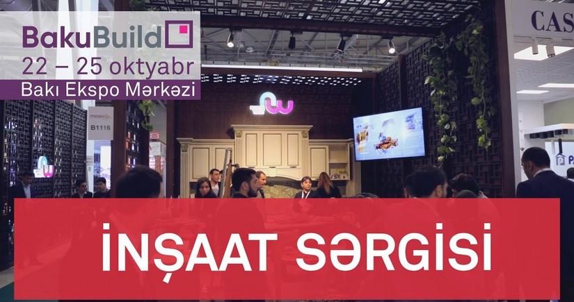 В Баку стартовала выставка BakuBuild 2019