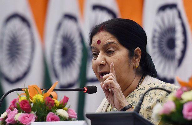 Министр иностранных дел Индии посетит с официальным визитом Азербайджан