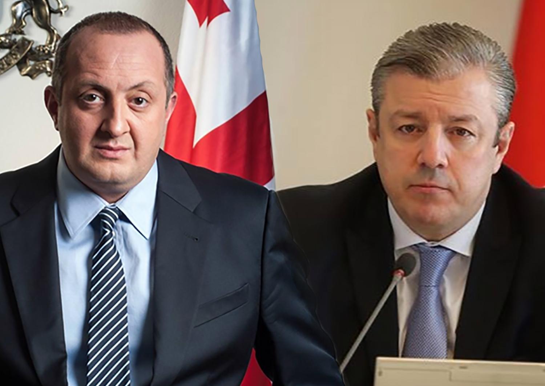 Gürcüstanın prezidenti və baş naziri Azərbaycanın dövlət başçısına başsağlığı verib