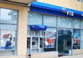 """""""Bank VTB Azərbaycan"""" mənfəətini 52% artırıb"""