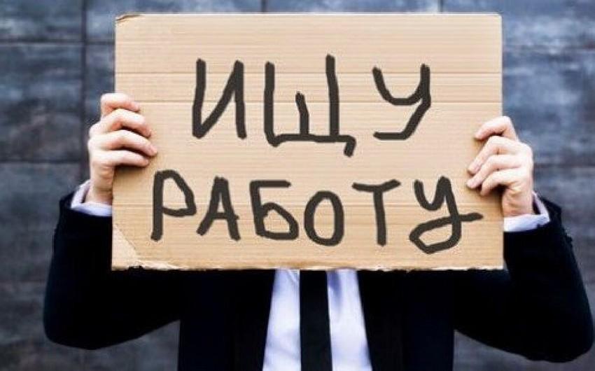 Rusiyada karantin dövründə 680 min işçi ixtisara salınıb