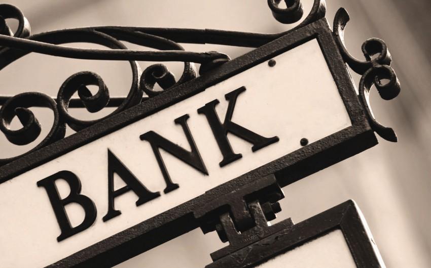 Банковский сектор Азербайджана обеспечил работой еще 159 человек