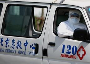 При взрыве газа в Китае погибли 11 человек, 144 ранены