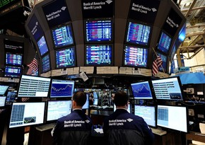 Фондовые торги в США завершились разнонаправленно