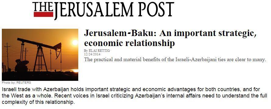 Jerusalem Post признал предвзятость своей позиции и позиции Haaretz по отношению к Азербайджану