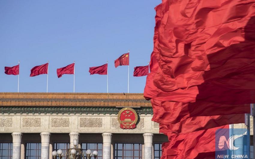 Pekində Çin Kommunist Partiyasının 19-cu qurultayı öz işinə başlayıb