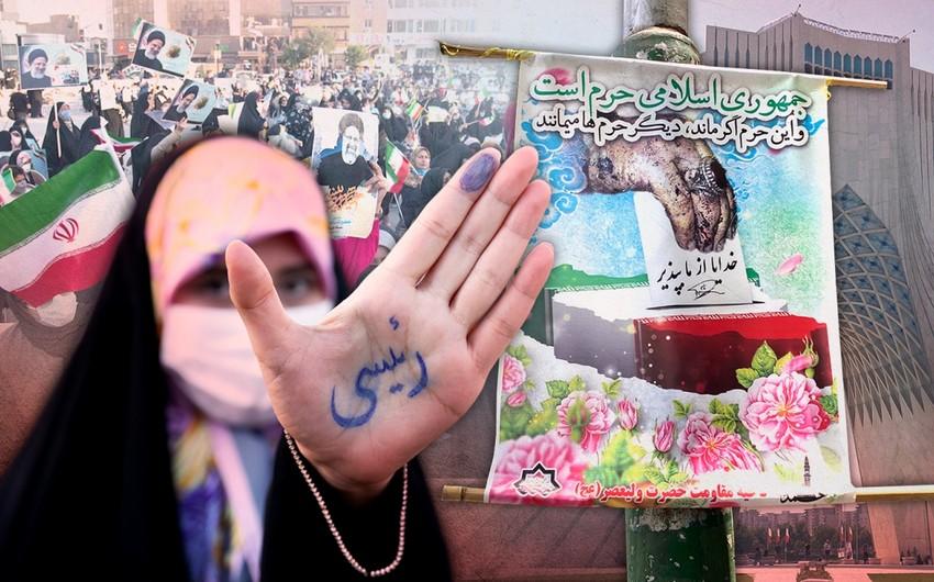 В Иране пройдут выборы президента