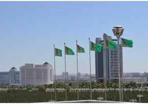 В Туркменистане стартовал международный форум