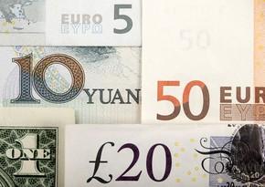Отчет: Крупнейшие банки Европы ежегодно размещают в офшорах 20 млрд евро