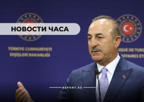 Последние сводки с фронта: Все оккупированные земли будут переданы Азербайджану - Мевлют Чавушоглу