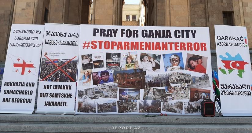 В Тбилиси выражают протест в связи с обстрелом Гянджи