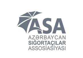 ASA-da yeni komitə sədri seçildi