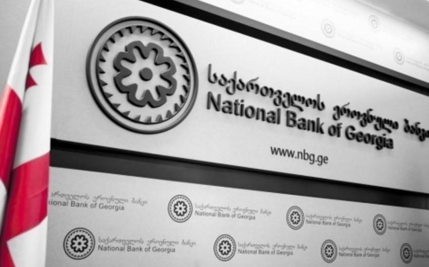 Gürcüstan Milli Bankı uçot dərəcəsini artırıb