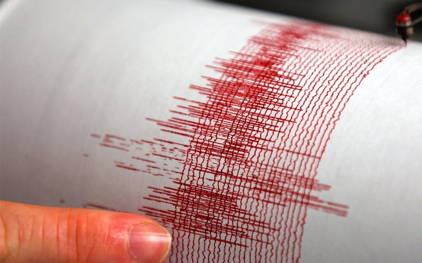 Earthquake hits Azerbaijani region