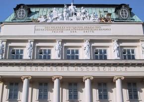 Венский технологический университет объявил конкурс на магистерскую программу