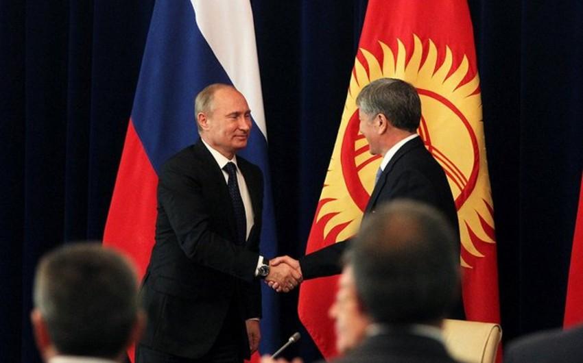 Qırğızıstan Avrasiya İqtisadi İttifaqının tamhüquqlu üzvü oldu