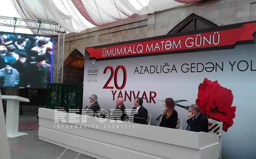 İçərişəhər Dövlət Memarlıq Qoruğunda 20 Yanvar şəhidləri anılıb