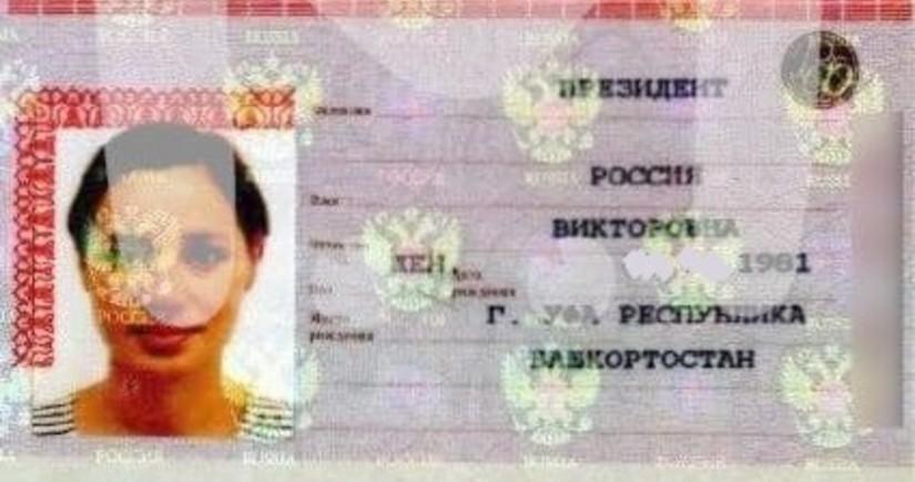 """Tatarıstanda qadın ad və soyadını dəyişərək """"Rusiya Prezidenti"""" kimi qeydə alınıb"""