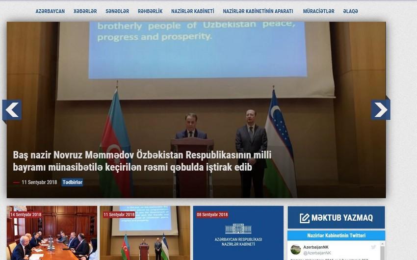 Сменился дизайн сайта Кабинета министров