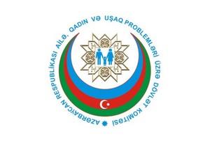 Dövlət Komitəsi beynəlxalq təşkilatlara müraciət ünvanlayıb